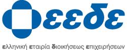 Ελληνική Εταιρεία Διοικήσεως Επιχειρήσεων (ΕΕΔΕ)