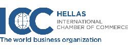 Εθνική Ελληνική Επιτροπή του Διεθνούς Εμπορικού Επιμελητηρίου (ICC Hellas)