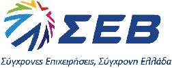 Σύνδεσμος Επιχειρήσεων και Βιομηχανιών (ΣΕΒ)