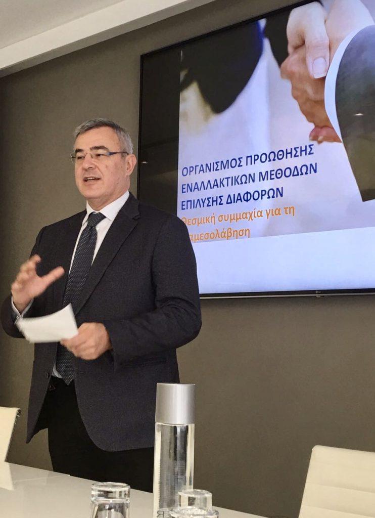 Νικόλας Κανελλόπουλος, Γενικός Γραμματέας ΟΠΕΜΕΔ