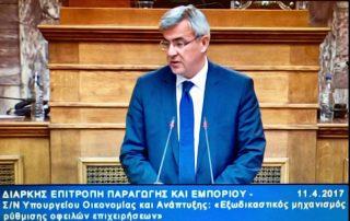 Site_Vouli_Kanellopoulos