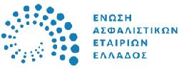 Ένωση Ασφαλιστικών Εταιριών Ελλάδος (ΕΑΕΕ)