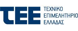 Τεχνικό Επιμελητήριο Ελλάδος (ΤΕΕ)