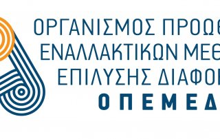 opemed