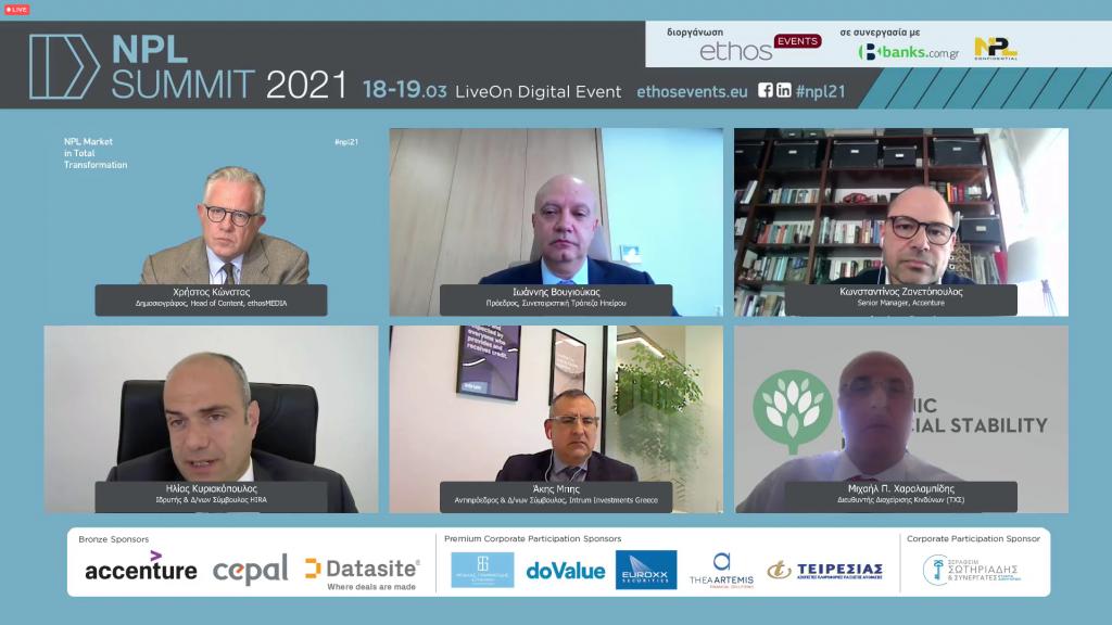 NPL Summit 2021_1